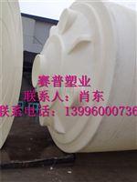 陕西20吨化工储罐