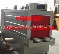 辽宁5540型PE膜收缩机鑫沃发营口纸箱收缩包装机 矿泉水收缩机