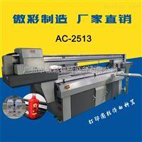 润彩品牌UV圆柱体打印机 定制保温杯酒瓶印刷机