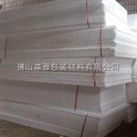 江门泡沫板 eps泡沫 工业保温泡沫板 塑料eps泡沫板