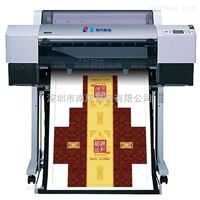 印刷打��C7880C