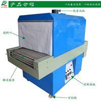 质量过关的英德自动热收缩包装机