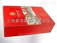 燕窝高档礼盒包装盒生产  景浩印刷公司