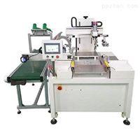 额温枪标牌亚克力镜片网印机玻璃面板印刷机