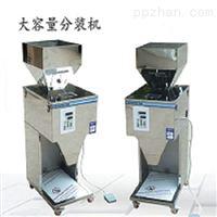南京自动分装机
