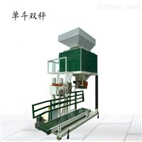 南京煤块包装秤