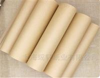 加拿大纯木浆牛皮纸