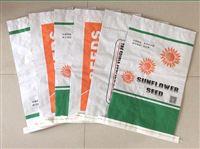 酒泉向日葵种子牛皮纸包装袋