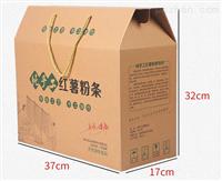 粉条礼品盒 屋脊盒
