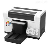 数印通PL-3545移印钢板蚀刻掩膜平板打印机