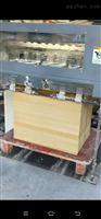�D��I田660印刷�C4色:高配