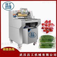 快餐保鲜膜包装机蔬菜裸包机水饺托盒打包机