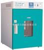 RTE-KX120重庆电热鼓风干燥试验箱价格