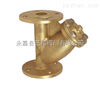 GL41W-16T/SG41W-16T黄铜法兰水过滤器