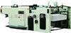 上海往复滚筒式丝网印刷机