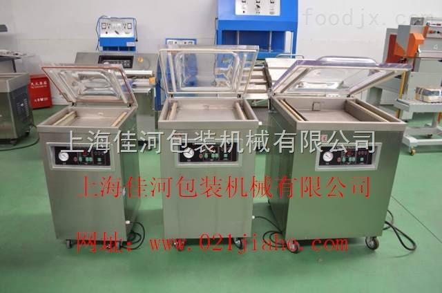 DZQ-400-DZQ-400 月饼单室真空包装机