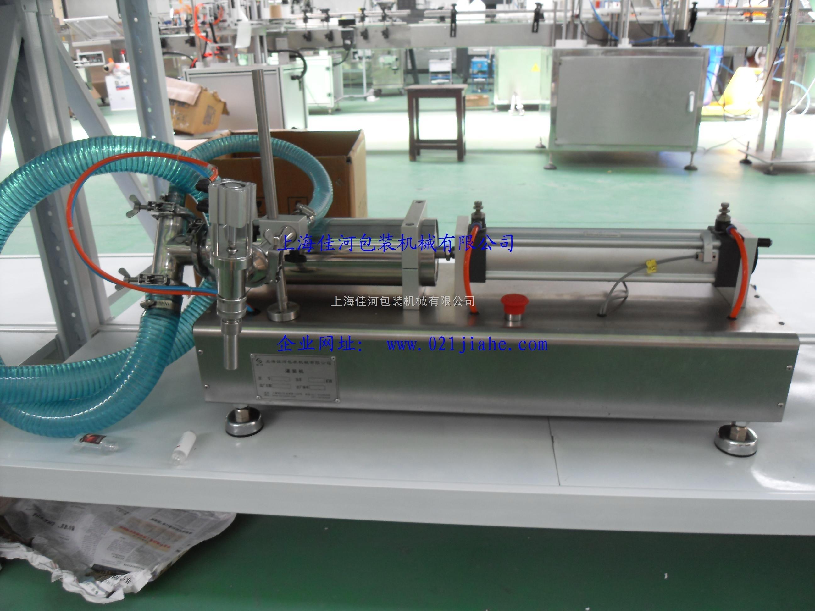 GY-1-GY-1单头液体灌装机,饮料灌装机