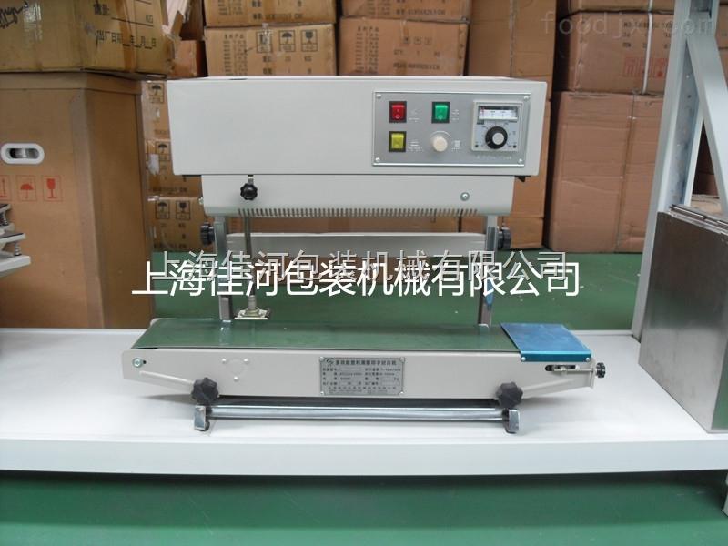 FR-900A-FR-900A立卧两用薄膜封口机